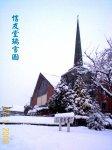church_sign1989.jpg