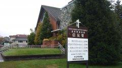 church_sign2011.jpg