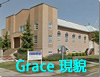 grace church s