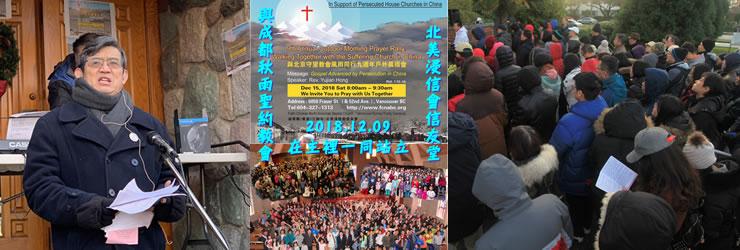 20181209_pray.jpg
